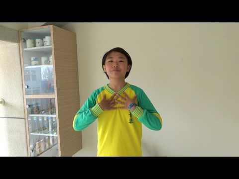 106年陳噢伽對媽媽說的話 - YouTube