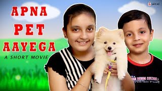 APNA PET AAYEGA Short Movie #Funny Cute Pets | Moral Story for Kids Aayu and Pihu Show