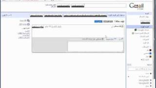 ميزة الأرشيف في بريد Gmail