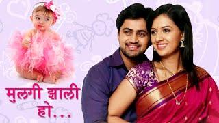 Janhavi To Deliver A Baby Girl   Honar Sun Mi Hya Gharchi   Tejashri Pradhan   Zee Marathi Serial
