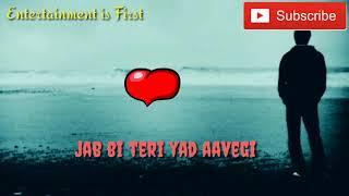 New love 😘❤WhatsApp status 2019💞 Soni meri baat sun le apno se kya rutna by entertainment is first