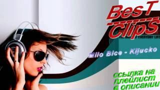 Milo Bice   Kljucko   ссылка на плейлист в описании BesT ClipS
