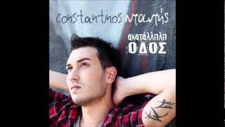 10.Eisai sexy - Constantinos Νταντής CD Rip 2012