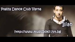 Iliqn - Yo Yo (Official Song) (CD RIP) 2010  [ Сваляш ме ти ]