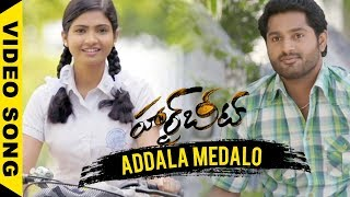 Heartbeat Movie Song - Addala Medalo Video Songs ||  Dhruvva ,Venba