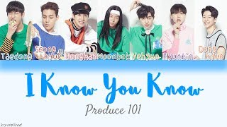 [Produce 101] Boys Under The Moonlight (월하소년) - I Know You Know [HAN|ROM|ENG Color Coded Lyrics]