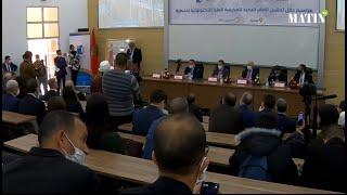 Ouverture du nouveau siège de l'École supérieure de technologie de Khénifra