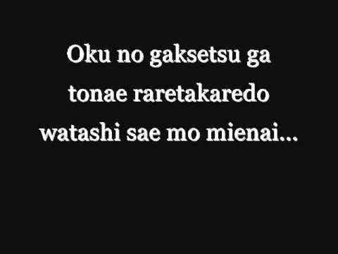 Watashi No 71 de Ikumi Hayama Letra y Video