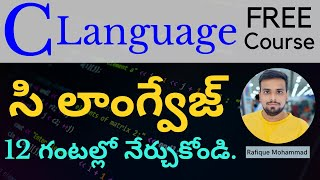 C Language in Telugu - Complete Tutorial in 12 Hours