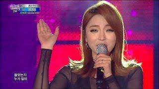 【TVPP】Hong Jin Young - Cheer Up, 홍진영 - 산다는 건 @ 2014 KMF Live