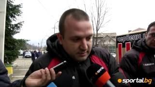 Kiril Kostov: The management of CSKA will follow tight the case