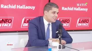 L'Info en Face avec Imad Gourari