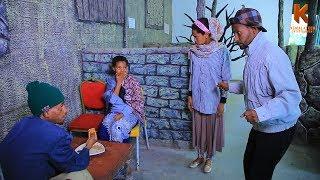 Kemalatkum - New Ethiopian tigrigna comedy fara mekera part 7 (full) 2019