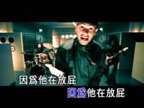 -zhang-zhen-yue-bullshitting-mehnnan