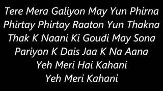 Atif Aslam's Meri Kahani's Lyrics