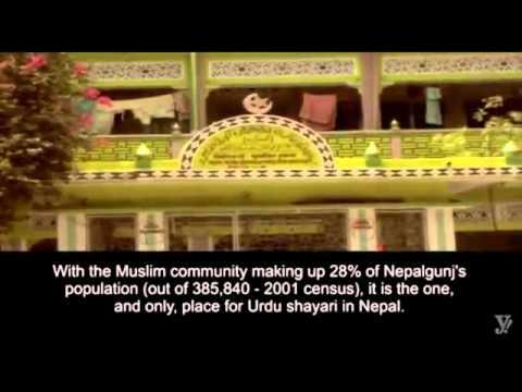 Nepali…A TV Blog, Part 3