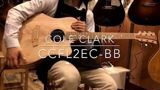 Cole Clark / CCFL2EC-BB Bunya Top with Tasmanian Blackwood  【イシバシ楽器梅田店】