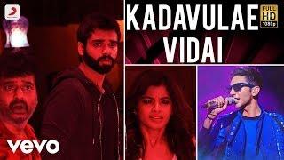 Rum - Kadavulae Vidai Tamil Lyric   Anirudh Ravichander   Hrishikesh width=