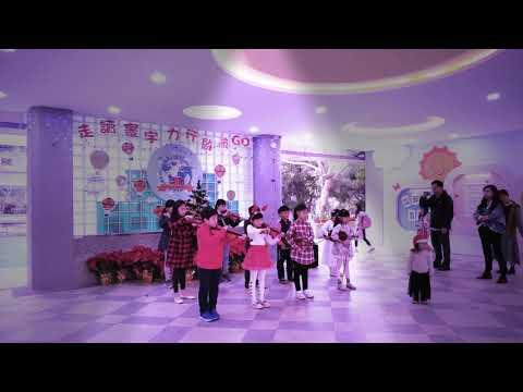 1081225聖誕快樂 - YouTube