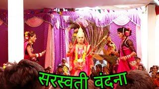 रामधुनी पार्टी, देवरी (भखारा), जिला - धमतरी (छ.ग.)।