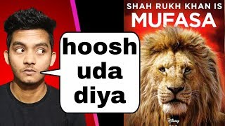 Lion King Hindi Review: Mehnat ki hai bohot | The lion king movie review in hindi | BNFTV reivew