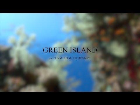 GREEN ISLAND 綠島(A Taiwan Ocean Documentary Full HD 1080p) - YouTube