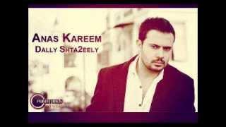 ANAS KARIM DALI SHTA2ILI REMIX BY DJ MAXWELL