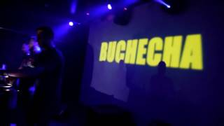 Hard Moment XI w/ Unno / Buchecha / Shintaro Kanie & Others at Hard Club - Porto