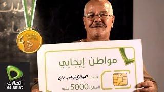 """عبد الرحمن عبود علي - الفائز في حلقة """"طفل متسول عايز يتعلم"""""""