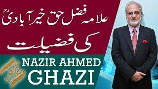 Subh E Noor | Allama Fazle Haq Khairabadi R.A | Nazir Ahmed Ghazi | 7 July 2018 | 92NewsHD