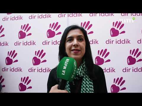 Video : Dir iddik Summit : Kenza Bouziri: «cette année marque le lancement du Pack Association Dir iddik»