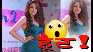 """नायिका भन्दा गायिका सेक्सी  """"Indira Joshi"""" Hot Photoshoot A mero haur 2"""