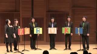 あいしてる(曲:佐藤深雪) 初演バージョン by 歌譜喜 KABUKI