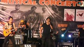 "Mantra Band//Song:- ""Hururu Hawa Chalchaa"" // Live Musical Concert !"