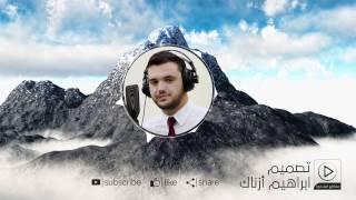تلاوة مذهلة لاية الكرسي - Besir Duraku - مقاطع اسلامية