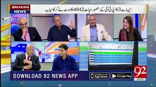 Special Transmission 7:00 PM | By-Election 2018 Pakistan | 14 Oct 2018 | 92NewsHD