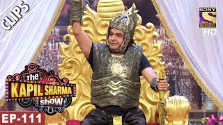 Kapil Sharma As Bahubali - The Kapil Sharma Show - 3rd Jun, 2017 width=