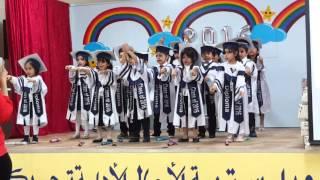 Yousef Tang~o Alaa graduation song 2015~2016 width=