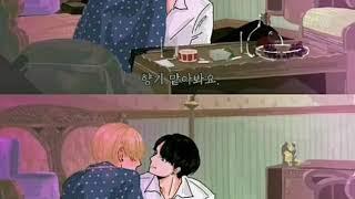 💕VKOOK Fanart💕~~ 2U 💘~~jungkook