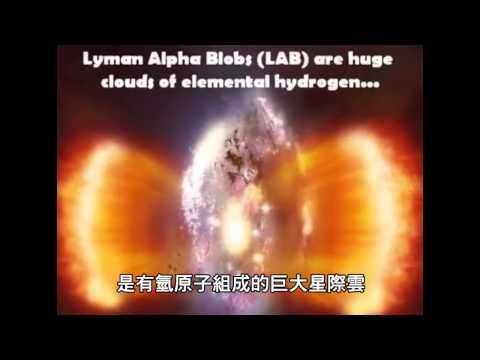 宇宙最大的物體 - YouTube
