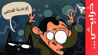 #على_راسي: بحر الأردن المتوسط