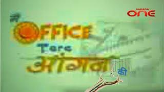 Main Office Tere Aangan Kii   Title Track   Feat. Vaishali Thakkar, Rajeev Mehta