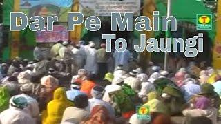 Dar Pe Main To Jaungi By Anuja Akshay | Dhoom Machi Hain Sailani Ki | Islamic Song 2016