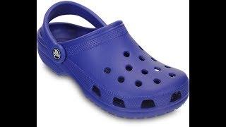 Crocs Song
