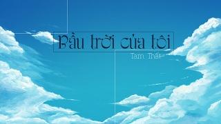 [Vietsub] Bầu trời của tôi (Bản Remix) - Tam Thất (Live YY)