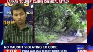 Lankan soldier claims chemical attack width=