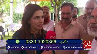 Intikhab Ahtisab   Problems of NA-81 Gujranwala   9 July 2018   92NewsHD