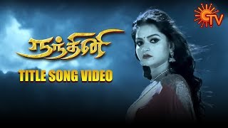 Nandhini - Song Video   Tamil Serial   Re-releasing Full Episodes from 10th Aug on YouTube