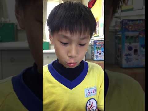翰陞 - YouTube