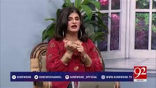 Pakistan Kay Pakwan - 04 April 2018 - 92NewsHDUK